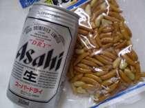 【禁煙】缶ビール+おつまみ付プラン(朝食付)