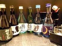 【温泉&冷酒の地酒飲み比べ】温泉入った後のお食事は、3種の冷酒をくぃっと飲み比べプラン♪
