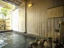 男性大浴場<蓬莱>庭園露天風呂 豊富な源泉を堪能する飲泉口も設置