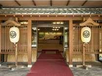 旅の思い出の入口☆正面玄関