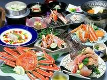 冬の味覚【かにづくし会席】かに刺し・焼き蟹・かに鍋など、11種の蟹料理★メインのお鍋は変更可能です♪