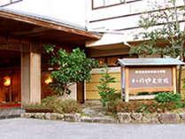 創業百余年。全室から湖を望む、源泉かけ流し温泉が自慢の純和風旅館です。