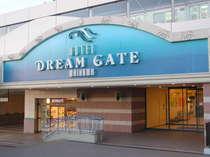 ホテル ドリームゲート舞浜◆じゃらんnet