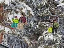 連泊限定◆2つのスキー場共通リフト券+レンタル3点◆【泊数分】付プラン