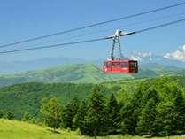 【7月限定!】北八ヶ岳ロープウェイ乗車券プレゼントプラン