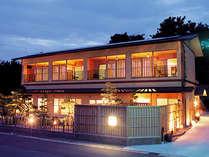 島宿 うみどり (愛知県)