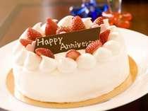 ●誕生日OR結婚記念日なら1名半額●ケーキORスパークリングワイン付!カップルご夫婦ご家族でお祝い♪