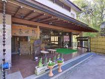 *<天竜渓谷の絶景が望める>老舗和風温泉旅館。情緒溢れる本館は多くの文化人に愛されてまいりました。