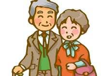 いつもありがとう☆60歳以上のシニア限定☆ご夫婦ねぎらいプラン