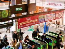 ★ホテルはJR品川駅より2駅約6分 JR京浜東北線「大森駅」中央改札口直結!駅の外に出る事なく到着♪