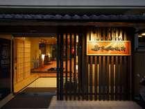 ますや旅館 (京都府)