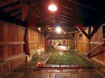 ふるさと館専用の露天風呂『自灯の湯』は源泉100%。夜11時迄の限定OPEN!
