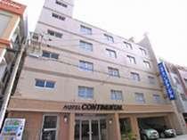 沖縄ホテルコンチネンタル (沖縄県)