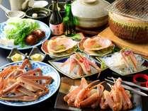 因幡の贅「松葉がに・ずわいがに食べ比べコース」