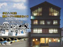 全8室の心やすらぐおもてなしの宿。日本海を望む老舗旅館です。