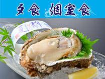 鳥取県産天然岩牡蠣ブランド「夏輝」レモン仕立て
