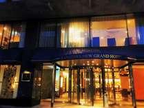 金沢ニューグランドホテル (石川県)