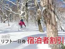 """【下倉スキー場】新設""""ツリーランエリア"""""""