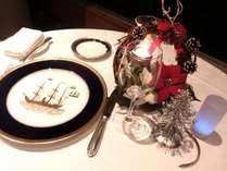 【クリスマス】フレンチフルコース1泊2食付き・・・ご夕食時グラスシャンパン1杯サービス♪