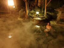 北陸最大級の庭園露天風呂(24時間入浴可能※清掃時間有り)