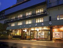 伊香保温泉 名物畳風呂と料理自慢の宿 ホテル きむら