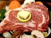 ◇年末年始◇◆お料理グレードUP◆ 阿蘇の「あか牛」ステーキ《150g》付きプラン