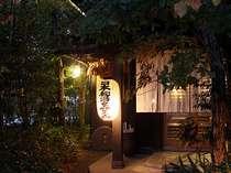 【タイムセール☆】人気の囲炉裏料理プラン+ソフトドリンク1杯サービスでお得に泊まっちゃいましょう!!