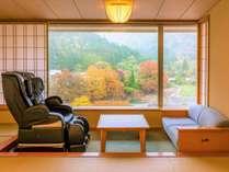 客室からの秋の風景