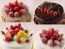 【ホールケーキでお祝い*:.゜。♪】メッセージに込める大切な人への想いをお届け☆アニバーサリープラン