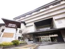 紀州鉄道 那須塩原ホテル◆じゃらんnet