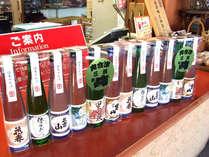 *会津の地酒