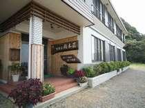 料理民宿 橋本荘◆じゃらんnet