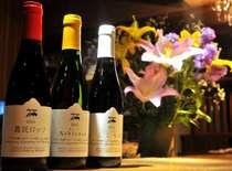 【とちぎ女子旅】とちぎのワインで乾杯プラン (女性限定プラン)