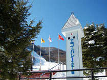 エコーバレースキー場。晴天率80%以上でサラサラのパウダースノーが楽しめます。