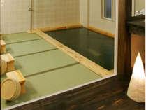 広く清潔な畳風呂!肌に優しい感触です。