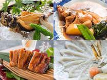 【お料理グレードUp-旬の高級魚】――<瀬戸内産・尾道産の逸品>をプラス――今宵はじまる、四季めぐり