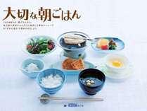 ◆禁煙ルーム◆宿泊プラン♪朝食つき