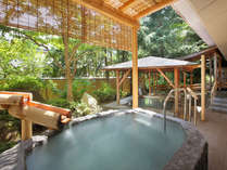 花見の湯 露天岩風呂と総檜風呂