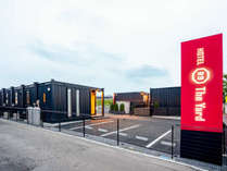 HOTEL R9 The Yard 宇都宮中央 外観2