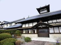 料亭・温泉旅館小樽平磯温泉湯元 銀鱗荘