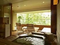 【特別室・風のみどり】露天風呂で自然と溶け込む