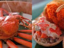 雄の津合蟹と雌の香箱蟹。それぞれの美味しさを一度に味わえる冬の逸品