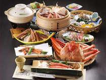 *いろいろな蟹の美味しさをご堪能いただけます(一例)