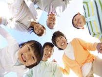 【9・10月限定】三世代で家族旅行♪【お子様1000円割引/大人様ドリンク特典付】