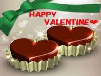 『バレンタインプラン』で御予約のお客様には、GODIVAのお菓子プレゼント等、特典満載♪
