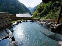 【玉ノ樹温泉】杖立の雄大な自然を見下ろす絶景露天!