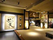 牛肉三昧膳と貸切風呂の宿  河鹿荘 (山形県)