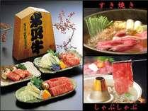 ◆直前割◆選べる米沢牛・秋の紅葉・会席膳+米沢牛ステーキ【いも煮・きのこ釜飯付】!