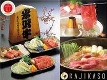 ◆GWずらしてお得◆選べる米沢牛・季節の会席膳「すき焼きorしゃぶしゃぶ」+ステーキ+炙り牛にぎり付
