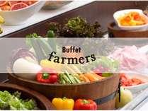 Buffet Farmers/ビュッフェファーマーズ【朝食】